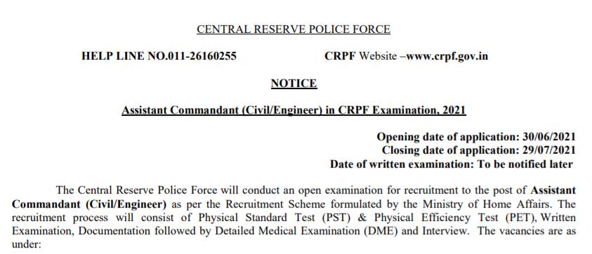 CRPF Assistant Commandant Bharti 2021