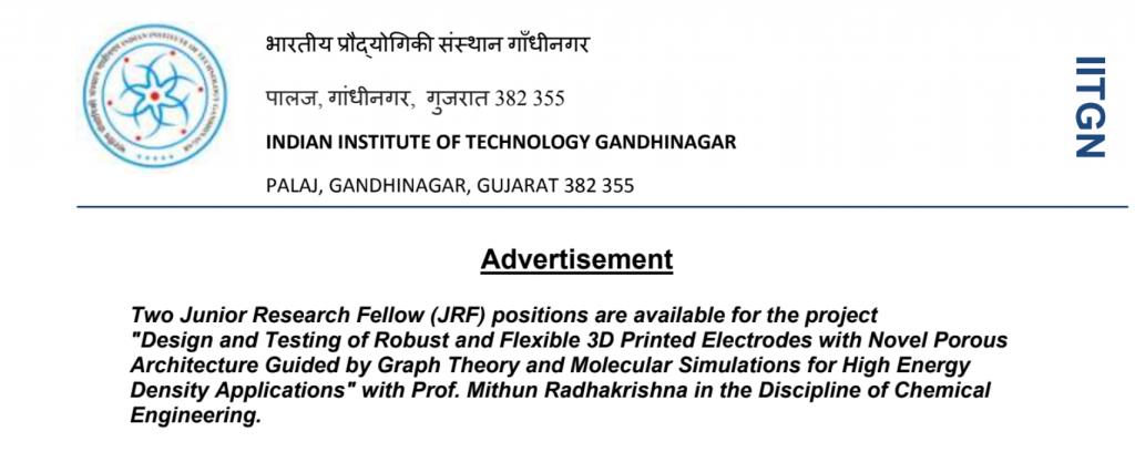 IIT Gandhinagar JRF Bharti 2021