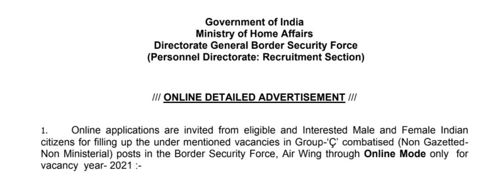 BSF Air wing Bharti 2021