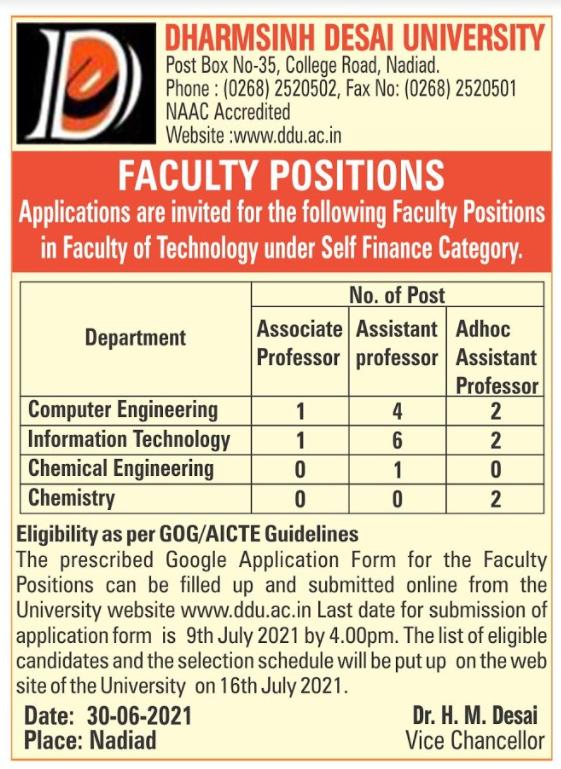 Dharmsinh Desai University Faculty Recruitment 2021