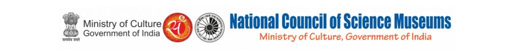 NCSM Bharti 2021