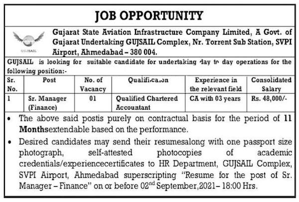 GUJSAIL Senior Manager Recruitment 2021
