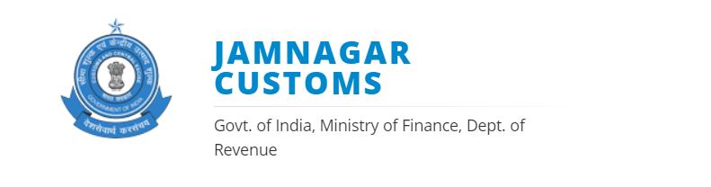 Jamnagar Customs Jobs Bharti 2021