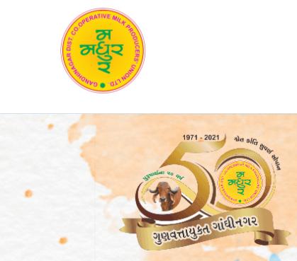 Madhur Dairy Gandhinagar Bharti 2021