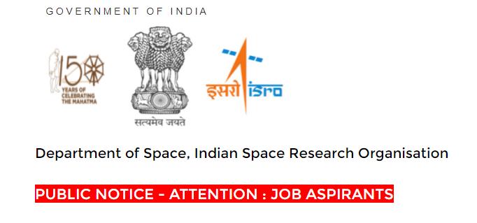 ISRO Ahmedabad Recruitment 2021
