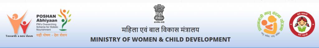 ICPS Himmatnagar Recruitment 2021