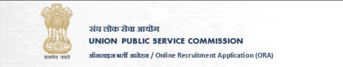 UPSC EPFO e-Admit Card 2021