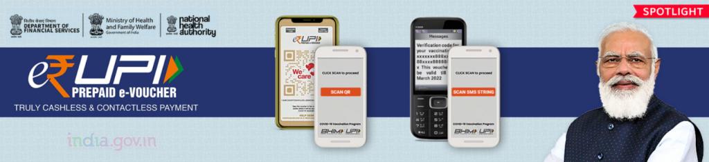 Narendra Modi to launch e-RUPI on 2nd August