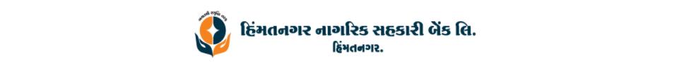 Himmatnagar Nagarik Sahakari Bank Recruitment 2021
