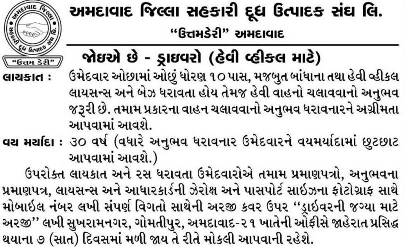 ttamDriver Job at Uttam Dairy Ahmedabad 2021