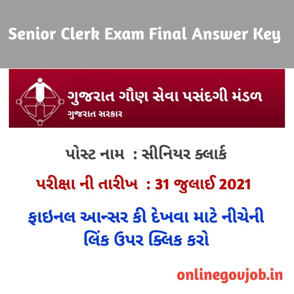 Senior Clerk Final Answer Key