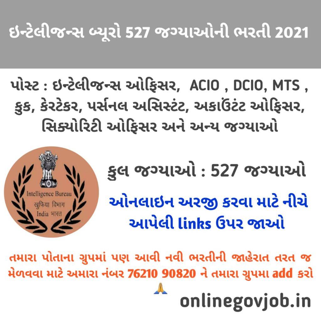 Intelligence Bureau 527 Vacancies Recruitment 2021
